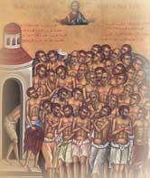 40 Martyrs of Sevaste