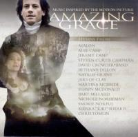 """""""Inspired By"""" Disc a Strong Compliment to """"Amazing Grace"""""""