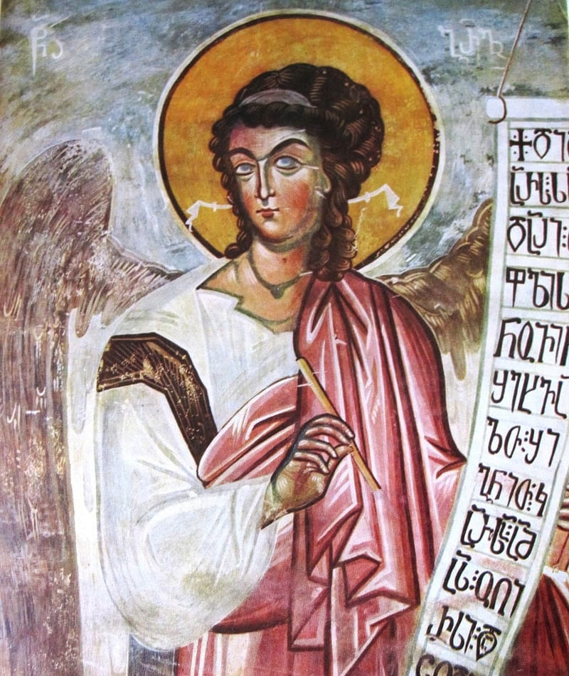 Archangel Gabriel in the Bible - Scripture Quotes and Summary