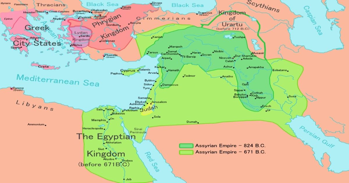 The Neo-Assyrian Empire