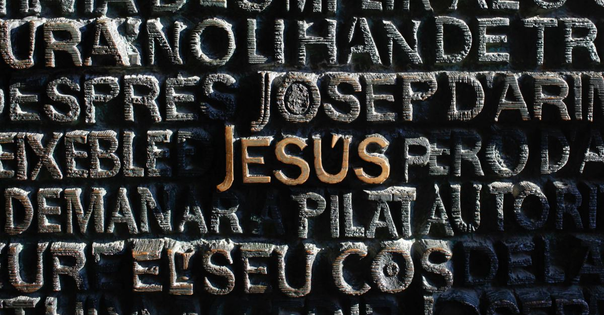 What was the Name of Jesus? Yeshua, Yashua, or Y'shua?