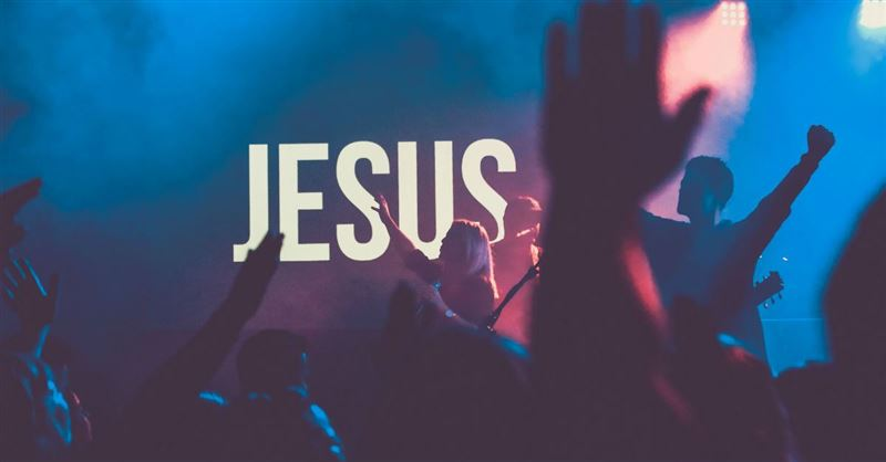 What Names of Jesus Did Christ Call Himself in the Gospels?