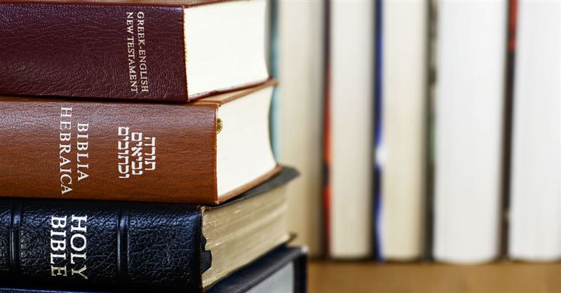 Why Are There So Many Different Versions of the Bible?