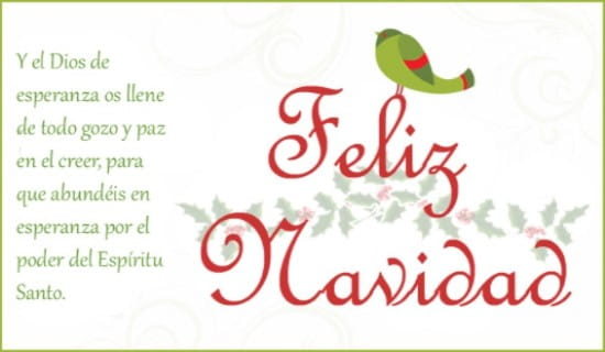 Feliz Navidad ecard, online card