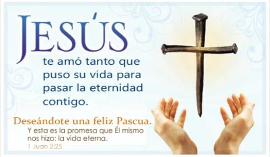 Deseándote una feliz Pascua. ecard, online card