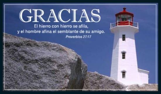 Proverbs 27:17 ecard, online card