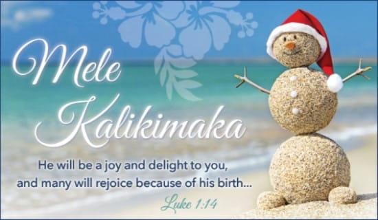 Mele Kalikimaka ecard, online card