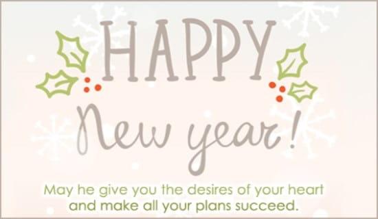 Psalm 204 ecard free new year cards online m4hsunfo