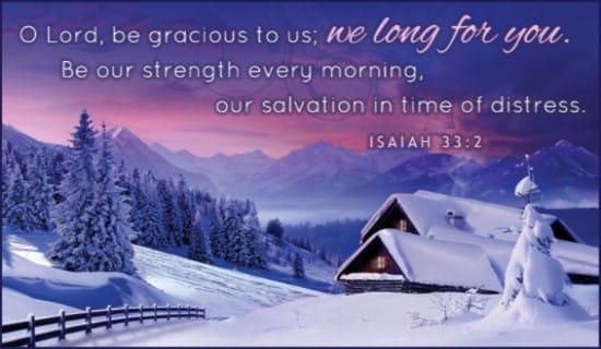 Isaiah 33:2 ecard, online card