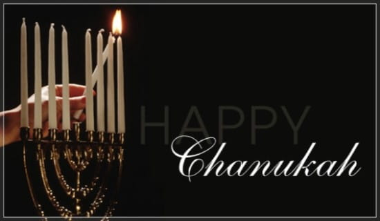 Happy Chanukah ecard, online card
