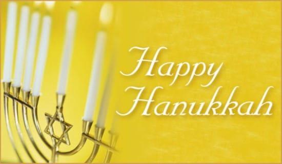Happy  Hanukkah ecard, online card