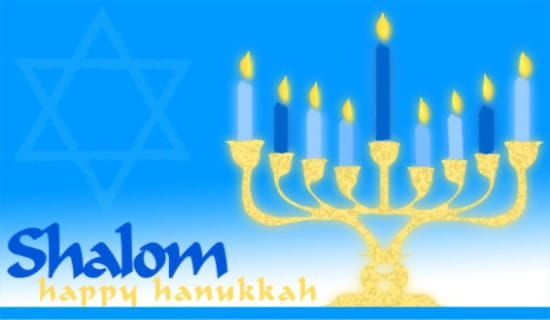 Hanukkah ecards animated