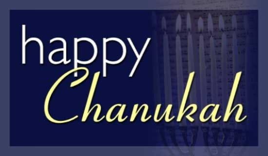 Happy Chanukah ecard, online card
