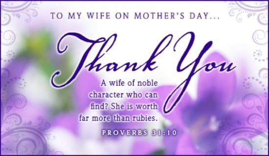 To My Wife ecard, online card