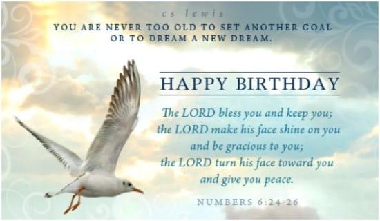 Dream a New Dream ecard, online card