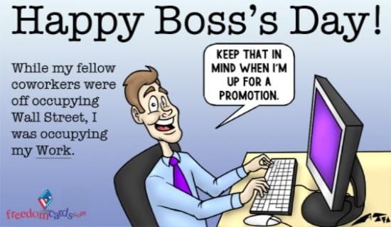 Happy Boss's Day! ecard, online card