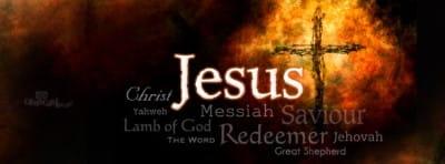 Names of Jesus mobile phone wallpaper