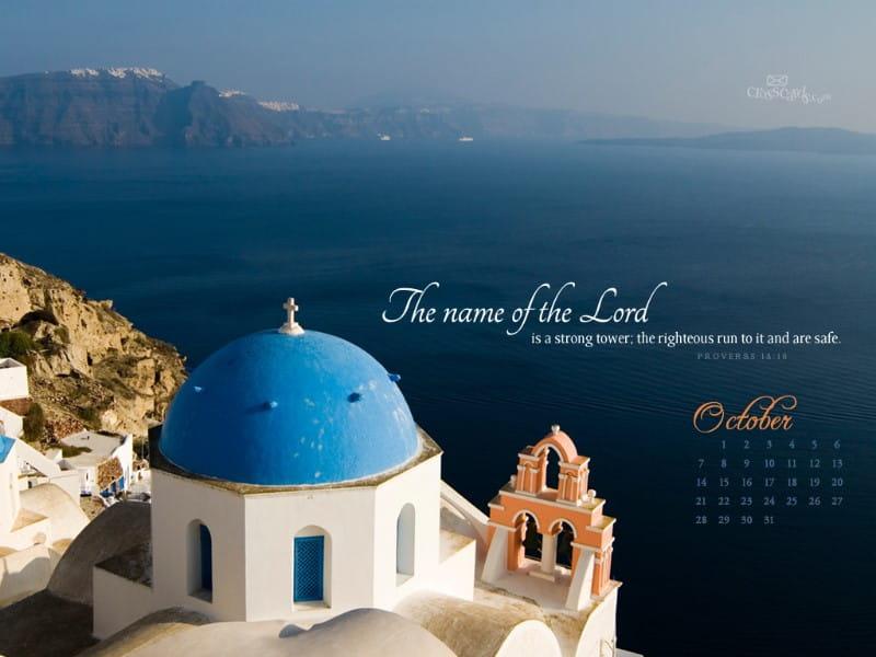 Oct 2012 - Greece mobile phone wallpaper