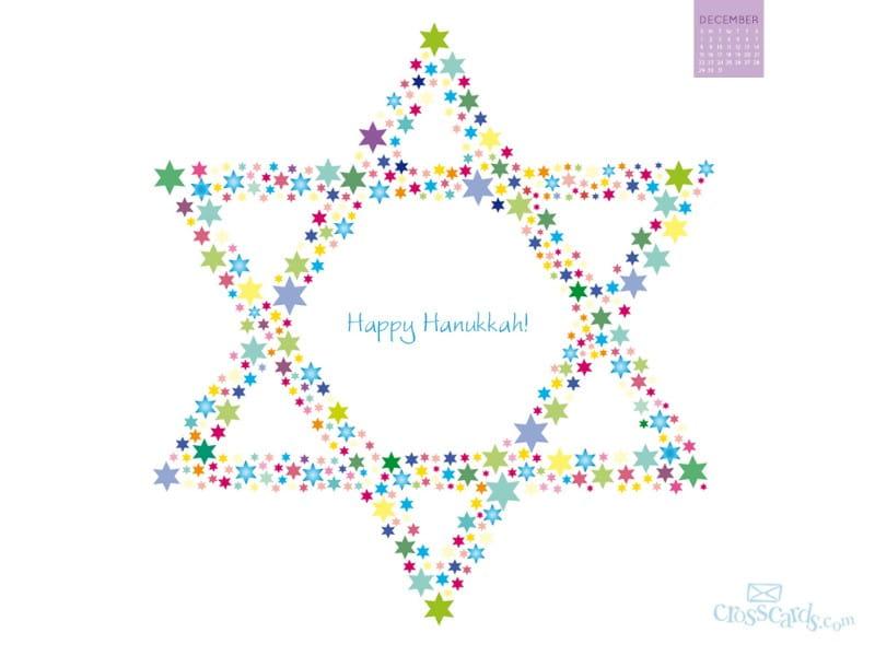 December 2013- Hanukkah mobile phone wallpaper