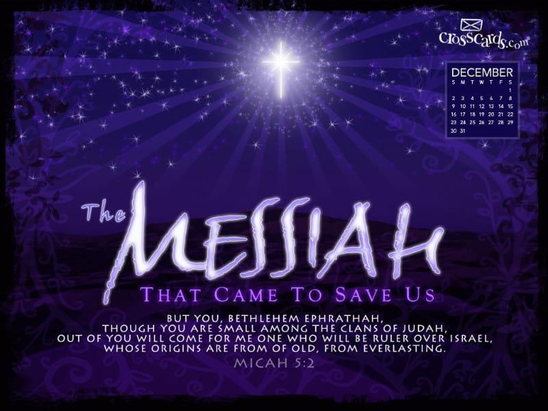 Dec 2012 - Messiah mobile phone wallpaper