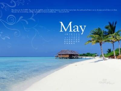 May 2012 - Neh. 9:6 mobile phone wallpaper