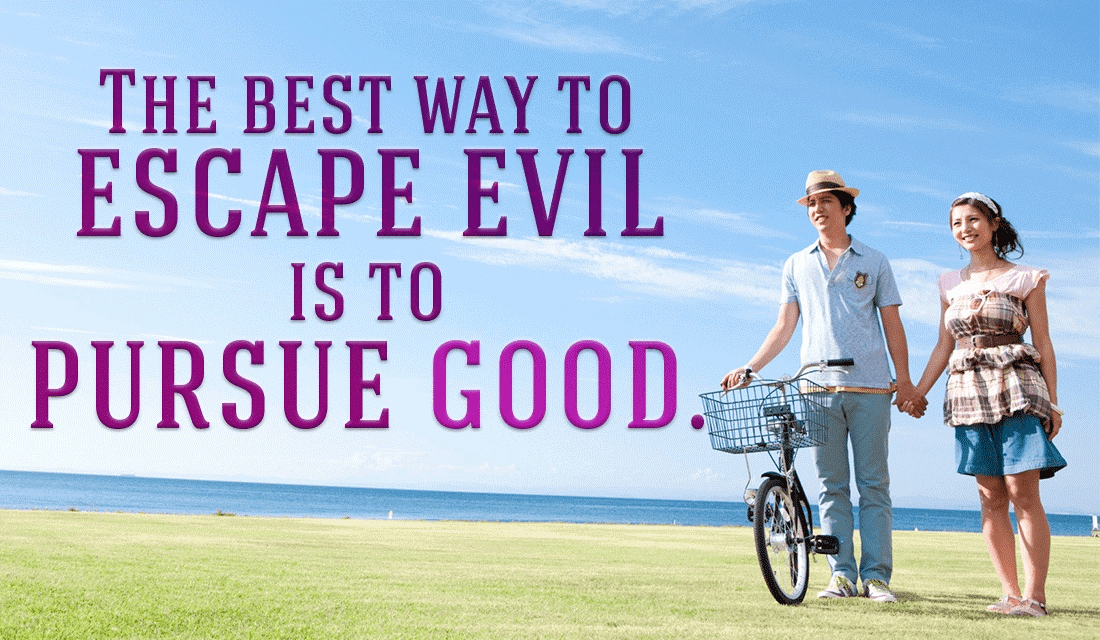 Best way to escape Evil ecard, online card