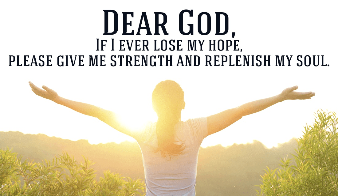 This is my prayer today! Give me Strength Lord, Amen ecard, online card