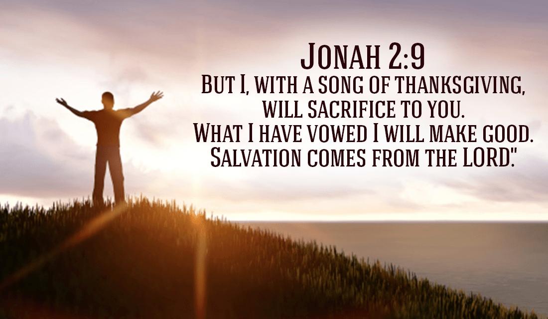 God ALWAYS keeps his promises -Jonah 2:9 ecard, online card