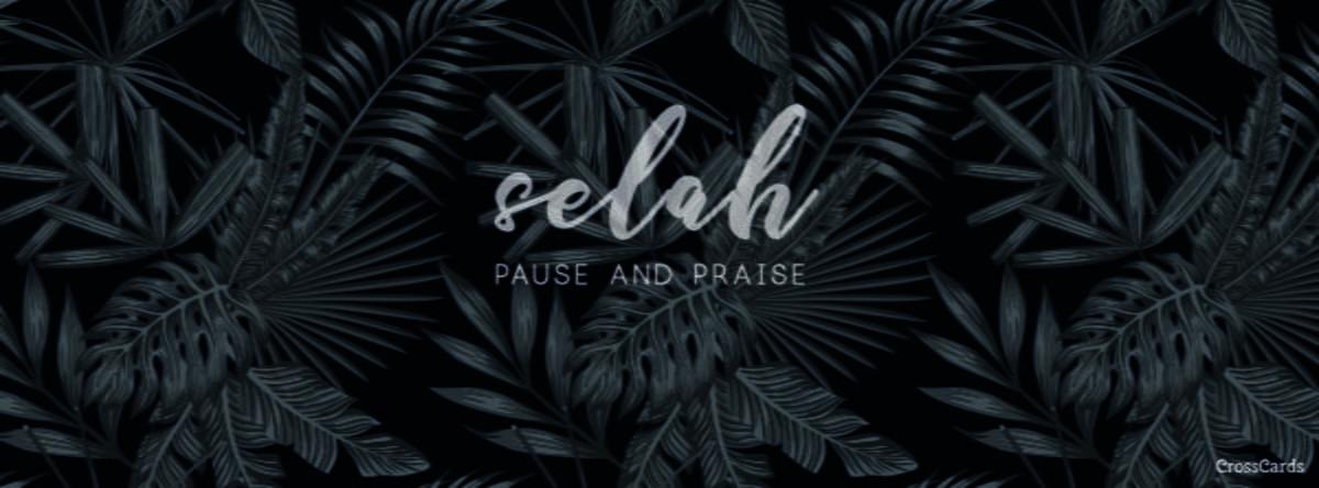 Selah ecard, online card