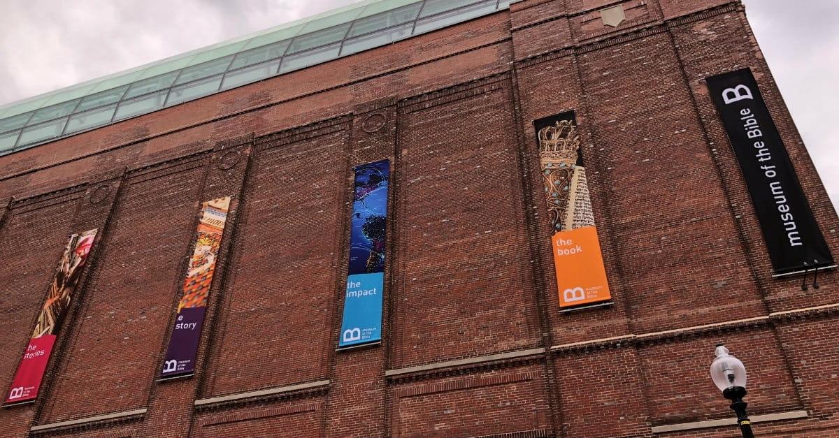 6. Museum of the Bible – Washington D.C.