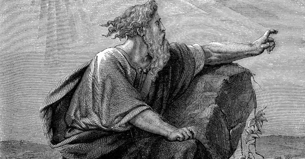 7. Moses