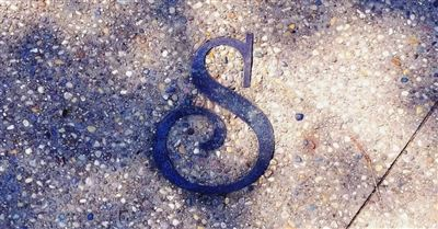 S Is for Spiritual Investment