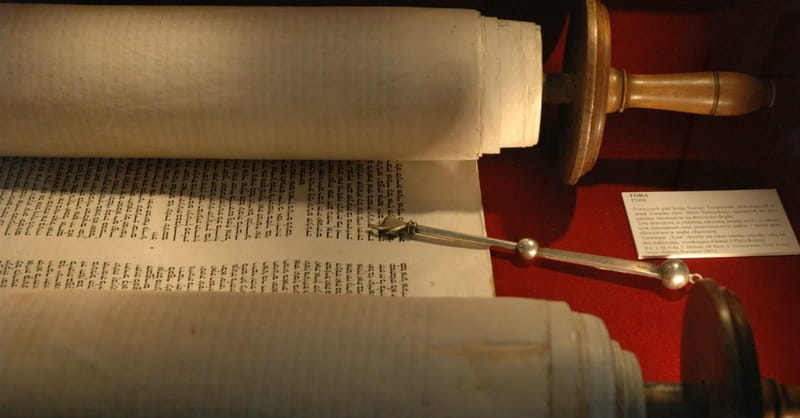Oldest Surviving Copy of the Old Testament Recognized as World Treasure