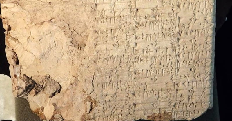 After the Hobby Lobby Scandal, a Spotlight on Antiquities Sales in Israel