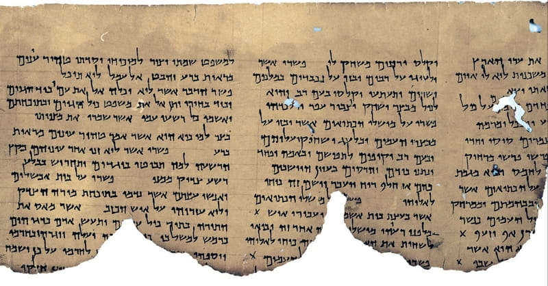 Dead Sea Scrolls: 7 Ways to Decipher God's Voice