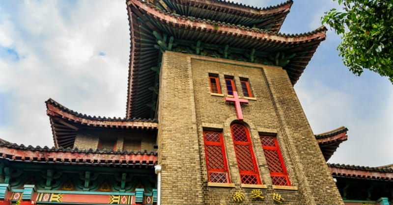 US State Department Criticizes China for Shutting down Church Service