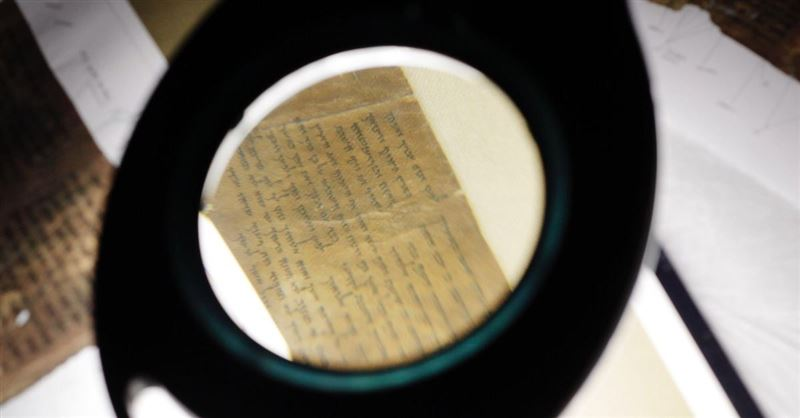 Museum of the Bible Pulls Dead Sea Scroll Fragments Found to be Forged