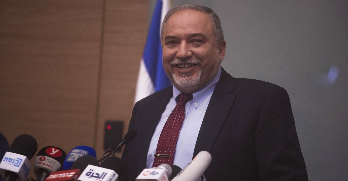 Israeli Defense Minister Resigns over Gaza Cease-Fire