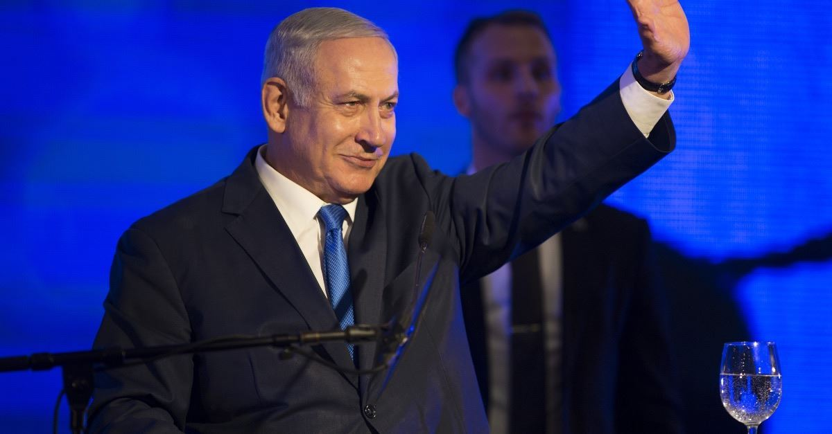 Benjamin Netanyahu Confirms Airstrike on Syria
