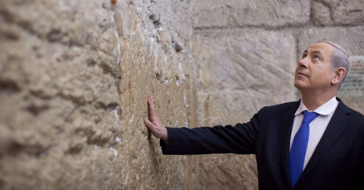 Brazilian President Prays at Western Wall with Israeli Prime Minister Benjamin Netanyahu