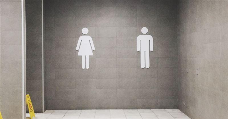 Supreme Court Declines to Hear Challenge to School's Transgender Bathroom Policy