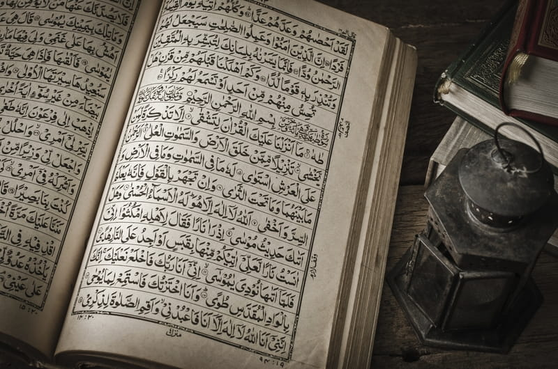 Why Does Islam Ban Images of the Prophet Muhammad?