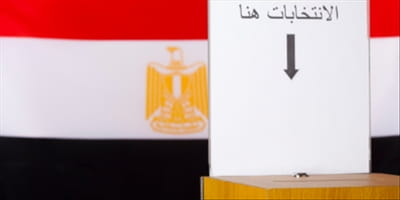 Muslim Brotherhood Attempting to Disenfranchise Egyptian Christian Voters