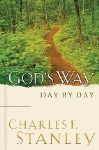 A Collection of Devotionals Worth Devouring Each Day