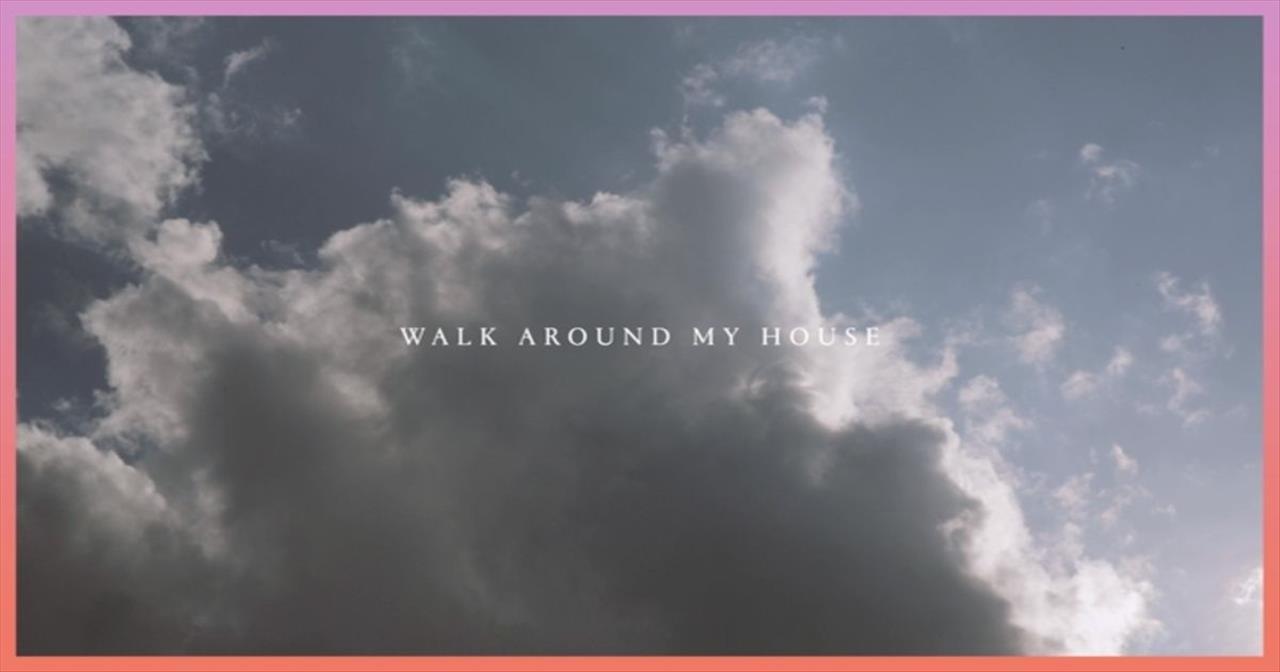 John Mark McMillan and Sarah McMillan - Walk Around My House