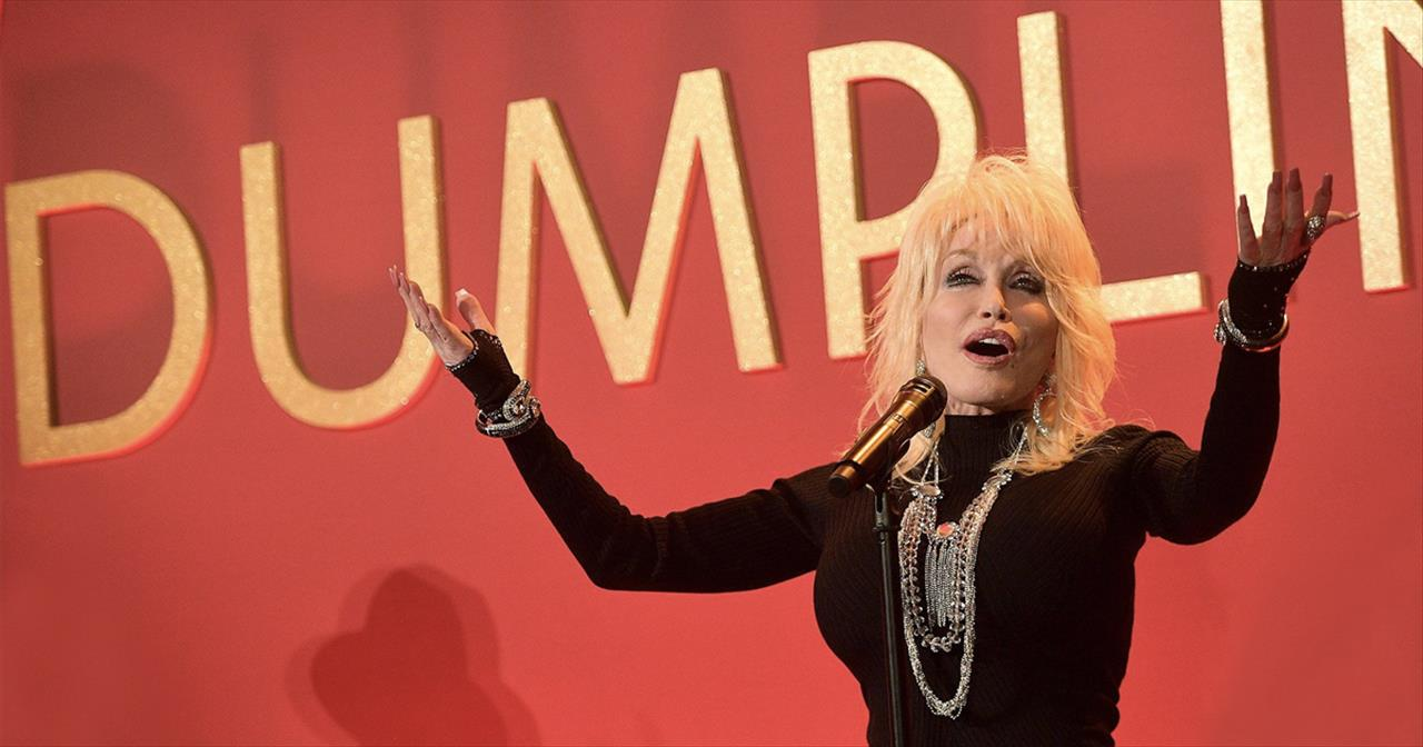 Dolly Parton  Sia Here I am from 'Dumplin' Movie Soundtrack