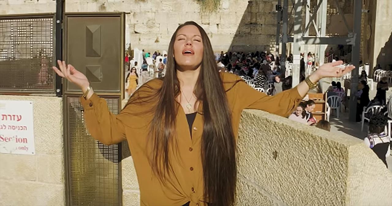'King' Beckah Shae Official Music Video