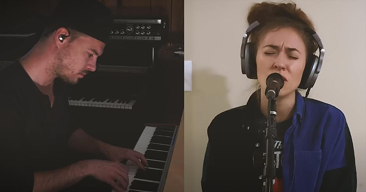 'You Say' Social Distancing Performance From Lauren Daigle