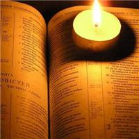 frenchtownbaptist-ri