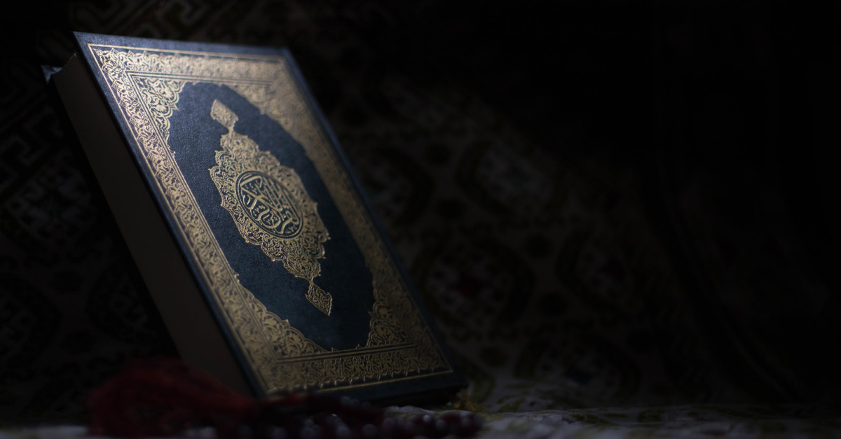 Pakistani Governor Asks Universities to Require All Students, Including Christians, to Study the Quran
